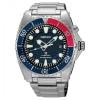 นาฬิกาผู้ชาย Seiko รุ่น SKA759P1, Prospex Diver's 200M Kinetic