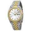 นาฬิกาผู้ชาย Seiko รุ่น SGF204, Stainless Steel Two-Tone