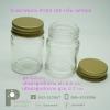 ขวดยาหม่อง PG22 ขนาด 20 กรัม แพคละ 20 ใบ
