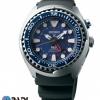 นาฬิกาผู้ชาย Seiko รุ่น SUN065P1