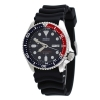 นาฬิกาผู้ชาย Seiko รุ่น SKX009J1, Automatic Black Rubber 200m Diver's Men's Watch Made in Japan