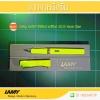 ปากกาเขียนแบบ / ปากกาหมึกซึม Lamy Safari limited edition 2015 Neon Lime หัว F