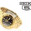 นาฬิกาผู้ชาย Seiko รุ่น SNKK22J1, Seiko 5 Automatic Japan