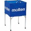 ตะกร้าใส่บอล MOLTEN BK20HB