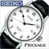 นาฬิกาผู้ชาย Seiko รุ่น SARX027, PRESAGE Automatic Black Leather