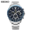นาฬิกาผู้ชาย Seiko รุ่น SSB301P1, Chronograph Tachymeter Quartz