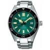 นาฬิกาผู้ชาย Seiko รุ่น SBDC059, Prospex Diver Scuba Green Dial (1000 Limited)