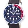 นาฬิกาผู้ชาย Seiko รุ่น SKX009J1-LS11, Automatic Diver's Ratio Dark Brown Leather 200M