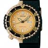 นาฬิกาผู้ชาย Seiko รุ่น SBEE002, Prospex 200M Diver Quartz Limited Edition (2,000 เรือน)