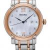 นาฬิกาผู้หญิง Seiko รุ่น SXDG86P1