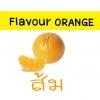 Flavour orange ส้ม 100 ml
