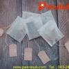 ซองชาเยื่อกระดาษ 5 x 7 cm แพคละ 500 ใบ(ไม่มีเชือก)