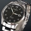 นาฬิกาผู้ชาย Seiko รุ่น SPB065J1, Presage Automatic Japan