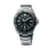 นาฬิกาผู้ชาย Seiko รุ่น SRPB51K1, Prospex Automatic Samurai 200M Divers