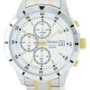 นาฬิกาผู้ชาย Seiko รุ่น SKS563P1