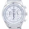 นาฬิกาผู้ชาย Seiko รุ่น SSB085P1, Chronograph Tachymeter