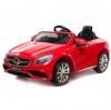 รถแบตเตอรี่ไฟฟ้าเด็กขับ Mercedes Benz S63 AMG ลิขสิทธิ์แท้