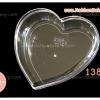 กล่องพลาสติกแข็ง ใส รูปหัวใจ 1383
