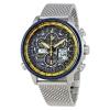 นาฬิกาผู้ชาย Citizen Eco-Drive รุ่น JY8031-56L
