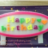เทียนวันเกิด happy birthday ขอบสี วงรี