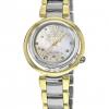 นาฬิกาผู้หญิง Citizen รุ่น EM0324-58D, Citizen L Sunrise Eco-Drive Sapphire Diamond 50m Women's Watch