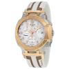 นาฬิกา ชาย-หญิง Tissot รุ่น T0484172701200, T- Sport T-Race Chronograph Unisex