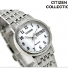 นาฬิกาผู้หญิง Citizen Eco-Drive รุ่น EW3250-53A, COLLECTION