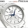 นาฬิกาผู้ชาย Seiko รุ่น SARW041, Presage Titan Automatic Mechanical Made In Japan Men's Watch