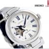 นาฬิกาผู้หญิง Seiko รุ่น SSVM035, Lukia Automatic Open Heart Diamond Accent Japan