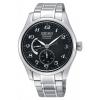 นาฬิกาผู้ชาย Seiko รุ่น SPB061J1, Presage Automatic Japan