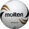 ฟุตบอล MOLTEN VG-751