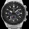 นาฬิกาผู้ชาย Seiko รุ่น SSC607P1, Prospex Solar Chronograph