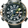 นาฬิกาข้อมือผู้ชาย Citizen Eco-Drive รุ่น BN2025-02E, Promaster Aqualand DLC ISO 200m Japan Divers Watch