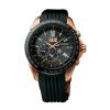 นาฬิกาผู้ชาย Seiko รุ่น SSE153J1, Astron GPS Solar Perpetual Calendar