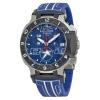 นาฬิกาผู้ชาย Tissot รุ่น T0484172704700