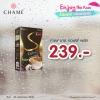 Sye Coffee Plus กาแฟลดน้ำหนักสารสกัดโมโรซิลสิทธิบัตรเดียวในประเทศไทย