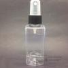SB120 ml ใส+สเปรย์ดำ แพคละ 10 ชิ้น