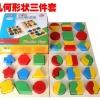 ของเล่นไม้ บล็อคไม้ รูปทรง สื่อการเรียนการสอน ใช้ใน โรงเรียนแบบ Montessori