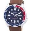 นาฬิกาผู้ชาย Seiko รุ่น SKX009J1-LS12, Automatic Diver's Ratio Brown Leather 200M