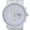 นาฬิกาผู้ชาย Seiko รุ่น SNAF80P1, Premier Chronograph Quartz Alarm