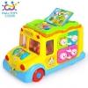 รถโรงเรียนมหาสนุก Intellectual School Bus จาก Huile Toys