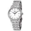 นาฬิกาผู้ชาย Tissot รุ่น T0854101101100, T-Classic Carson