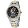 นาฬิกาผู้ชาย Seiko รุ่น SSC376, Solar Coutura Chronograph Two Tone Men's Watch
