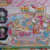 ของเล่นคิตตี้ ชุด Convenience Store