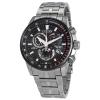 นาฬิกาผู้ชาย Citizen Eco-Drive รุ่น AT4129-57H, PCAT Chronograph Perpetual Calendar