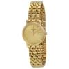 นาฬิกาผู้หญิง Tissot รุ่น T52528121, Desire