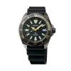 นาฬิกาผู้ชาย Seiko รุ่น SRPB55K1, Prospex Sea Automatic 200m Divers