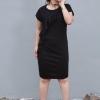 Dress PP ระบายเฉลียง แต่งลูกไม้ ดำ ( หมด )