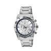 นาฬิกาผู้ชาย Citizen รุ่น AN3490-55A, Silver Tone Dial Stainless Chronograph