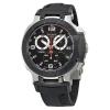นาฬิกาผู้ชาย Tissot รุ่น T0484172705700, T-Race Chronograph